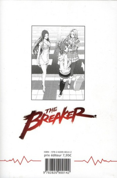 Dos the breaker tome 4