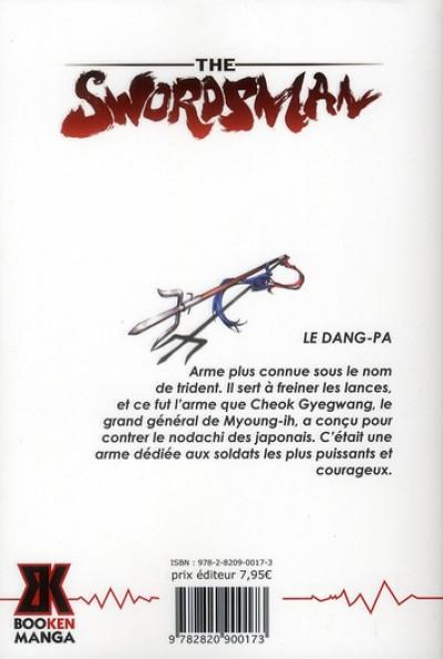 Dos the swordsman tome 4