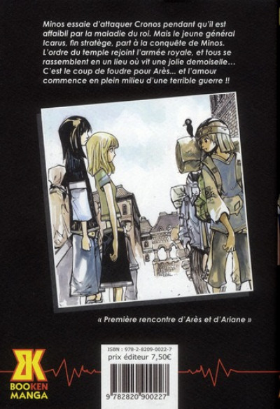 Dos ares tome 3 - the vagrant soldier