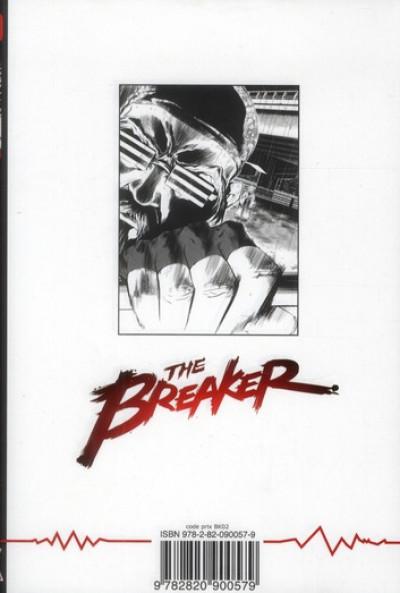 Dos the breaker tome 7