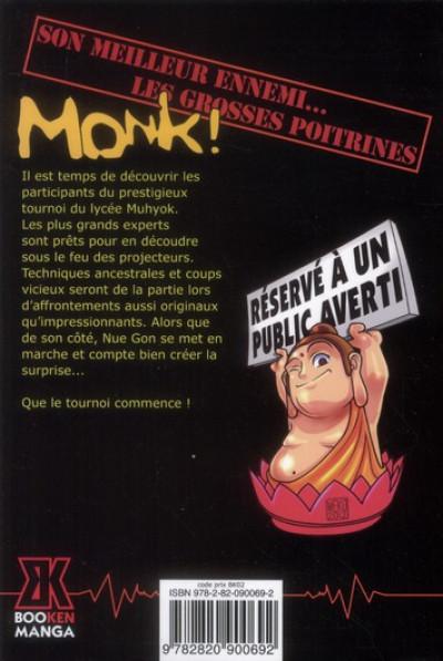 Dos monk ! tome 3