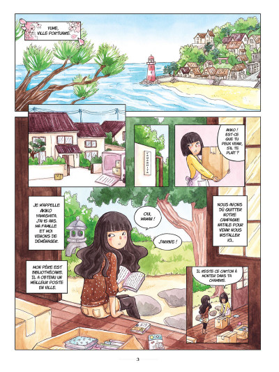 Page 1 Akiko tome 1 - une amie pas comme les autres