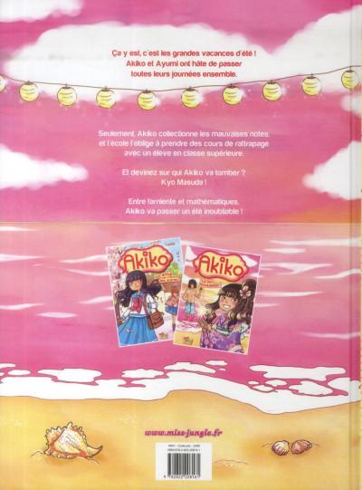 Dos Akiko tome 2 - Un été inoubliable !
