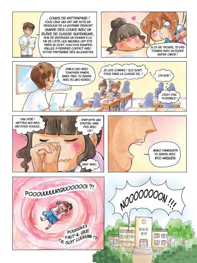 Page 3 Akiko tome 2 - Un été inoubliable !