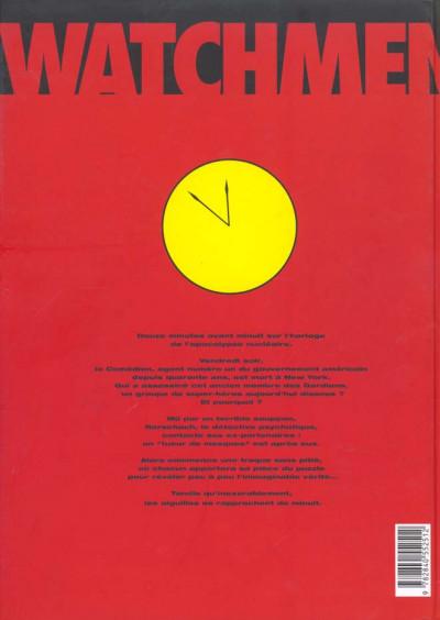 Dos Watchmen - les gardiens - intégrale