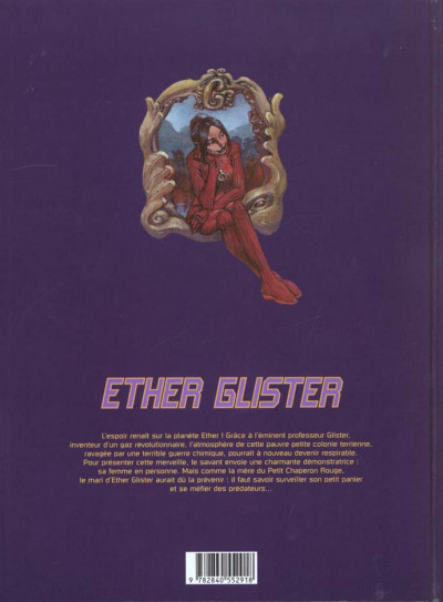 Dos Ether glister tome 1 - catharzie