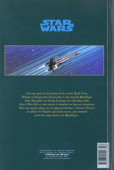 Dos star wars tome 7 - l'héritier de l'empire i