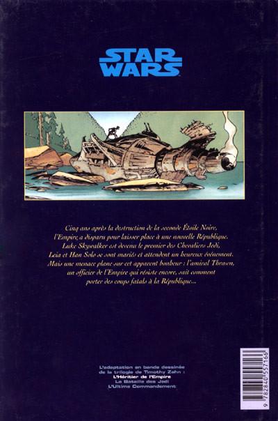 Dos star wars tome 8 - l'héritier de l'empire ii