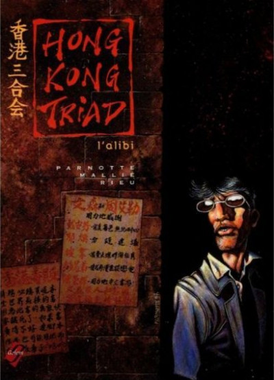 Couverture hong kong triad tome 1 : l'alibi