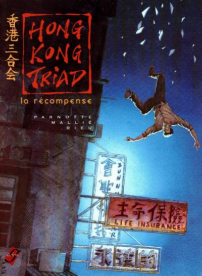 Couverture hong kong triad tome 2 - influences