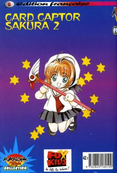 Dos Card captor Sakura tome 2