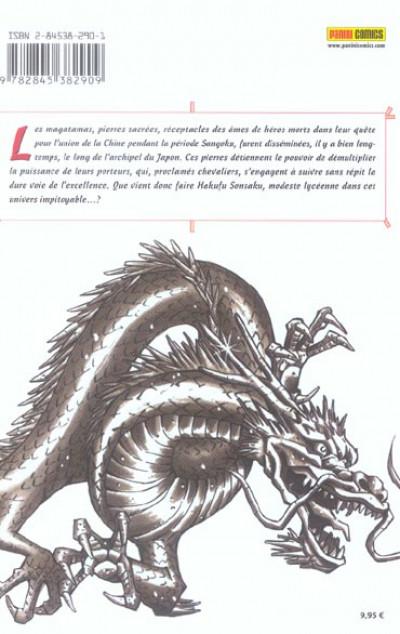 Dos ikkitousen tome 1