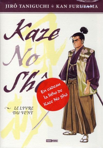 Couverture kaze no sho ; le livre du vent