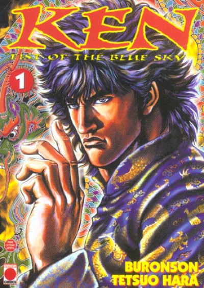 Couverture ken, fist of the blue sky tome 1