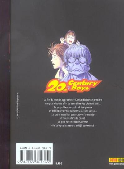 Dos 20th century boys tome 14