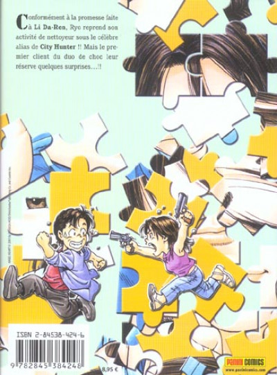 Dos angel heart tome 5
