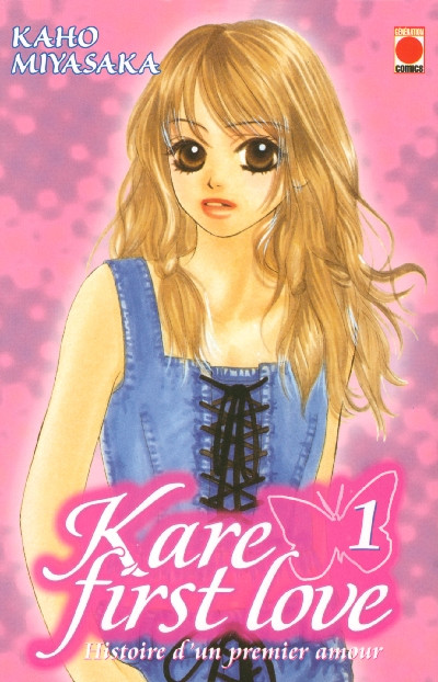 Couverture kare first love tome 1