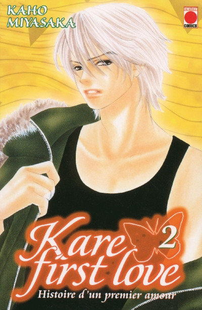 Couverture kare first love tome 2