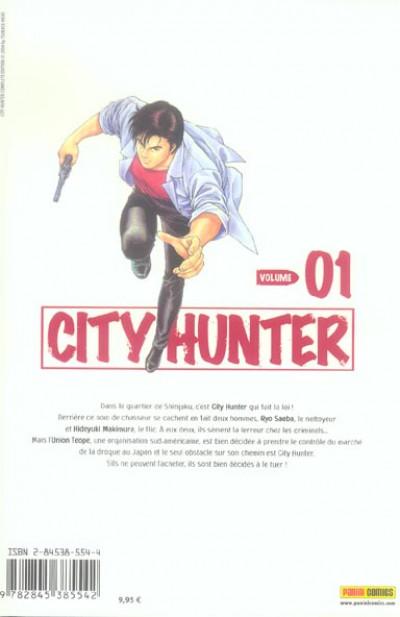 Dos city hunter tome 1