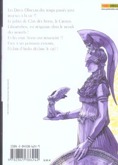 Dos saint seiya épisode g tome 7