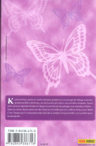 Dos kare first love tome 6