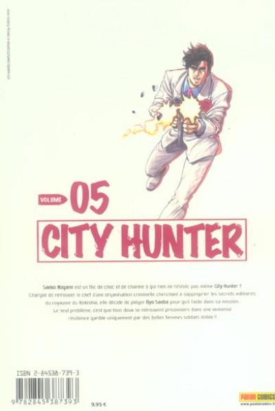 Dos city hunter tome 5