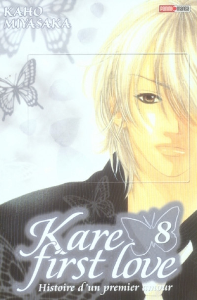 Couverture kare first love tome 8