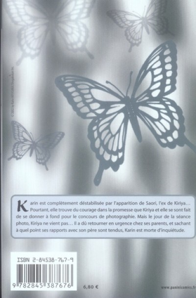 Dos kare first love tome 8