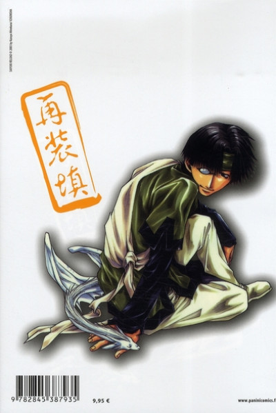 Dos saiyuki reload tome 2