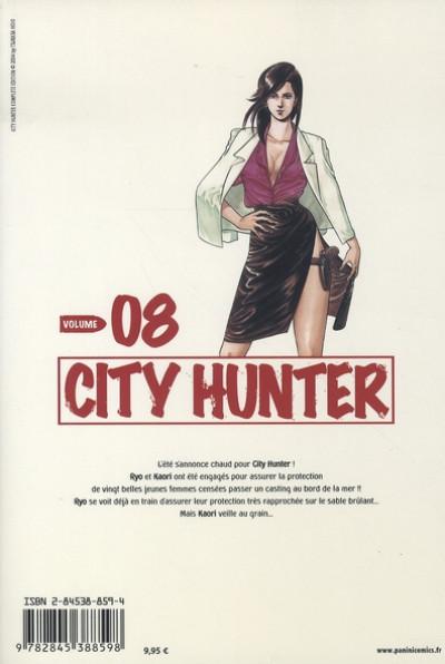 Dos city hunter tome 8