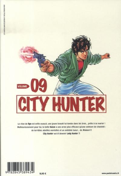 Dos city hunter tome 9