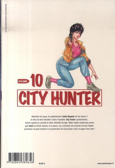 Dos city hunter tome 10