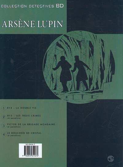 Dos arsène lupin tome 1 - 813 : la double vie (1ère partie)