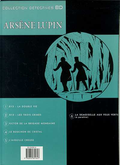 Dos arsène lupin tome 5 - l'aiguille creuse