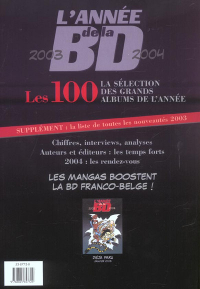 Dos l'année de la bd 2003-2004