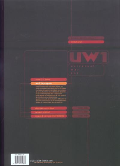 Dos universal war one tome 5 - babel (noir et blanc)