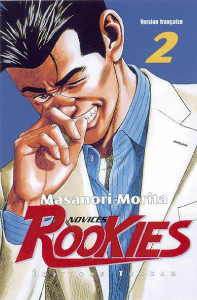 Couverture rookies tome 2