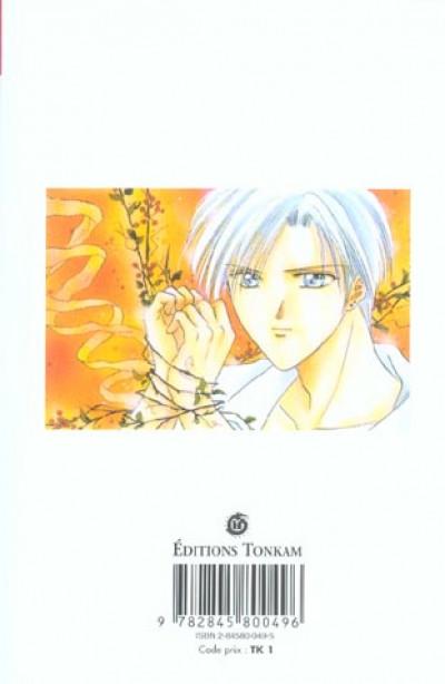 Dos ayashi no ceres tome 1