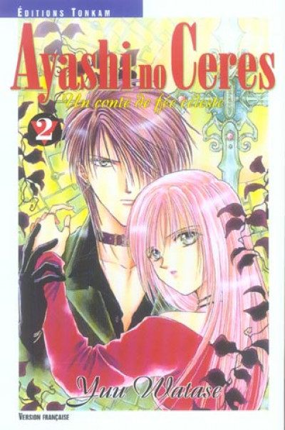 Couverture ayashi no ceres tome 2