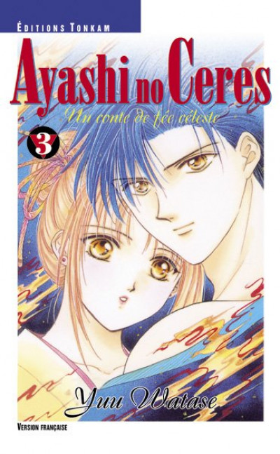 Couverture ayashi no ceres tome 3
