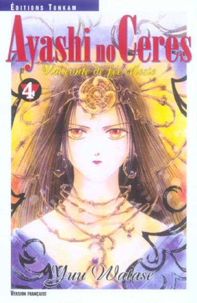 Couverture ayashi no ceres tome 4