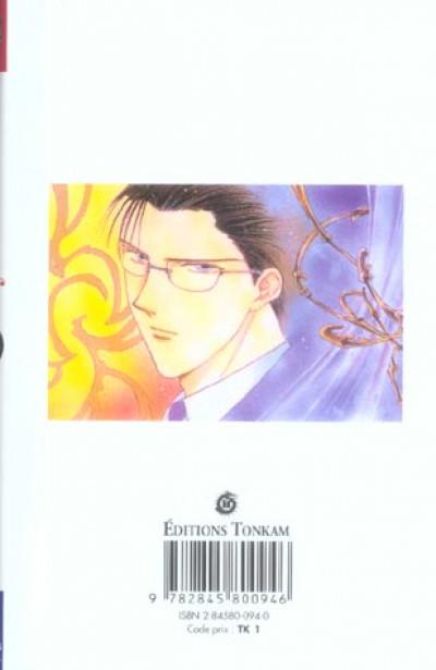 Dos ayashi no ceres tome 4