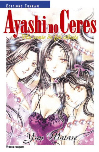 Couverture ayashi no ceres tome 9