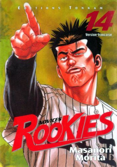 Couverture rookies tome 14