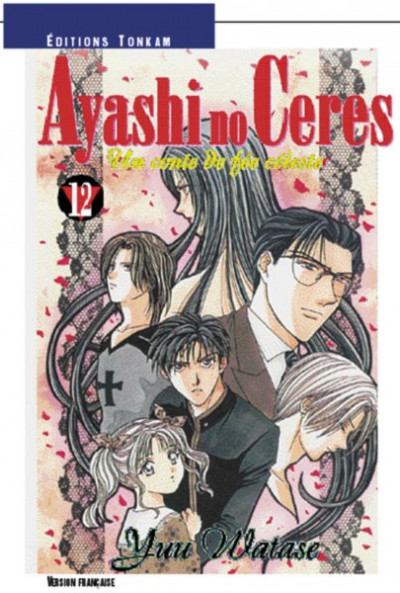 Couverture ayashi no ceres tome 12