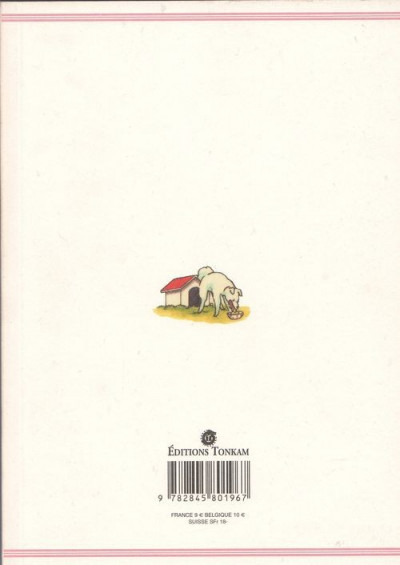 Dos Maison ikkoku tome 8