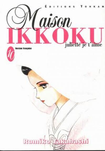 Couverture Maison Ikkoku tome 10
