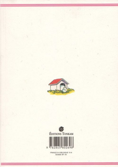 Dos Maison Ikkoku tome 10