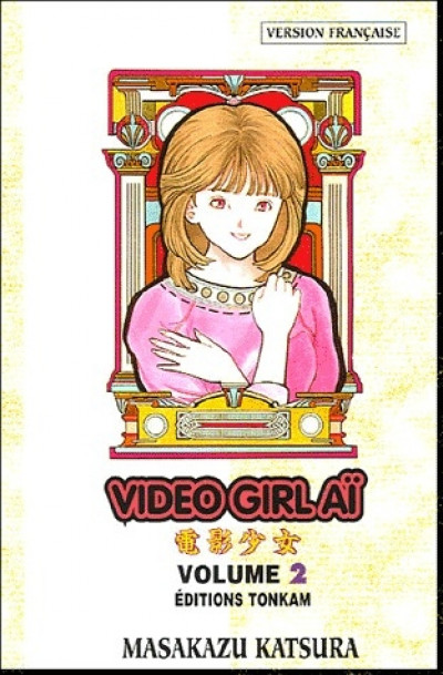 Couverture video girl aï tome 2