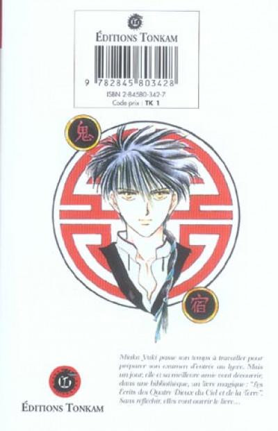 Dos fushigi yugi tome 1